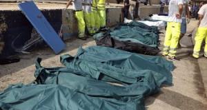 القضاء الإسباني يبرئ عناصر الحرس المدني المتهمين بقتل 15 مهاجرا