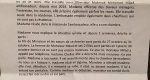 فضيحة ثقيلة تطارد سفير ليبيا ببلجيكا بمحاولة اغتصاب خادمته المغربية