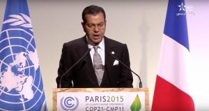 بسبب نزلة برد: الأمير مولاي رشيد يلقي كلمة الملك في مؤتمر المناخ بباريس