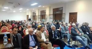 احتفاء في طنجة باليوم العالمي للغة العربية
