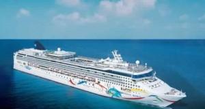 ثالث أكبر سفينة سياحية بالعالم ترسو بميناء طنجة