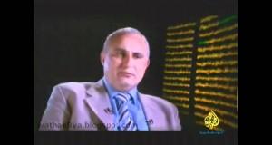 وثائقي: ابن بطوطة