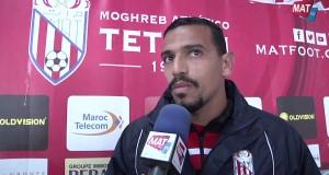 تصريحات طاقم المغرب التطواني قبيل مباراة اتحاد طنجة