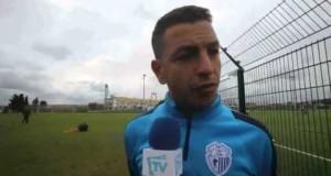 تصريحات طاقم اتحاد طنجة قبيل مباراة المغرب التطواني