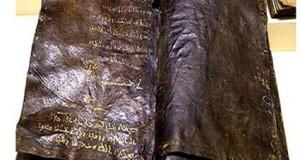 تشويق في انتظار الكشف عن نسخة من الإنجيل ورد فيها نبأ النبي محمد