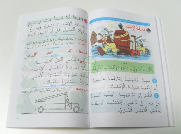 boukmakh 3