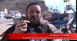 الدلفين يتحالف مع الزلازل لطرد صيادي الحسيمة نحو طنجة + فيديو