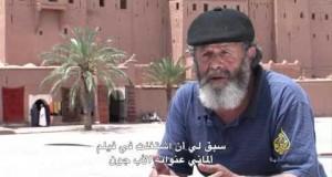 وثائقي: هوليود المغربية!
