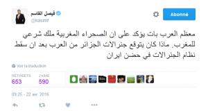 فيصل القاسم: الصحراء ملْك شرعي للمغرب