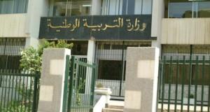 وزارة التربية الوطنية تحذِّر مؤسسات التعليم الخاص من الاستعانة بأساتذة التعليم العمومي