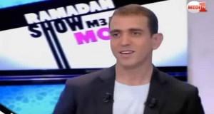 في أول قرار له، المدير الجديد لقناة ميدي1 يوقف برنامج المنشط مومو