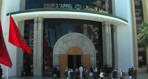 محكمة الاستئناف بطنجة تحكم بعشر سنوات سجنا على متهم معاق ذهنيا