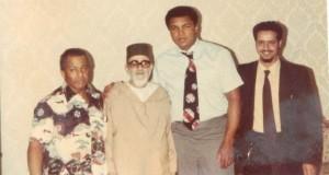الشيخ عبد الله بن الصديق والحاج محمد علي