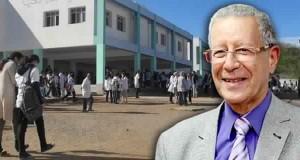 المغرب: جدل التربية الإسلامية والتربية الدينية