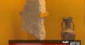 افتتاح متحف القصبة