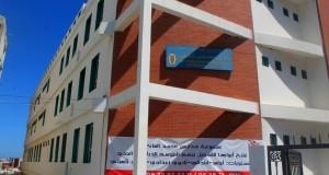 ما مصير تلاميذ المؤسسات التعليمية التركية في طنجة؟
