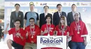 طلبة مهندسون يمثلون جامعة عبد الملك السعدي يفوزون بالجائزة الأولى والثانية في مؤتمر دولي للتكنولوجيا بتايلاند