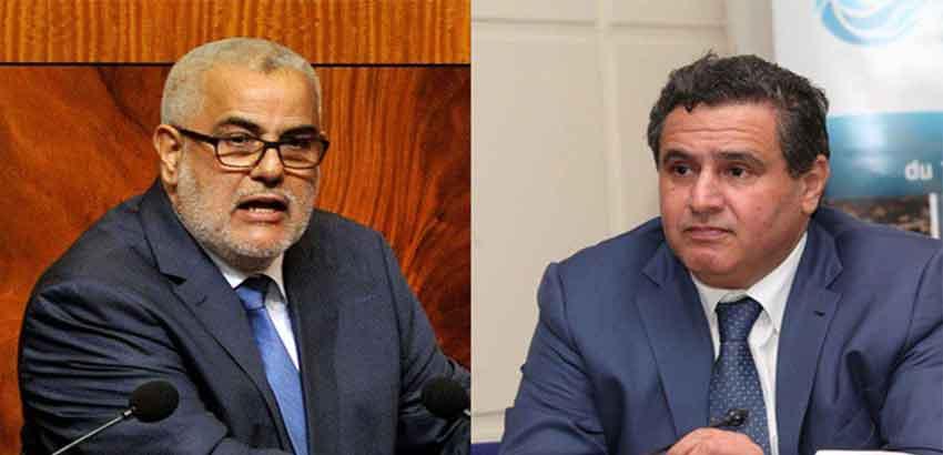 """حالة """"البلوكاج"""" في المشهد السياسي المغربي بدأت تخلق الارتباك في تدبير السير العادي لمؤسسات الدولة"""