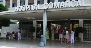 60% من الولادات بمستشفيات مدينة مليلية تعود لأمهات مغربيات قادمات من المدن المغربية المجاورة