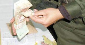 جمارك باب سبتة يحبطون عملية أخرى لتهريب العملة الصعبة إلى إسبانيا