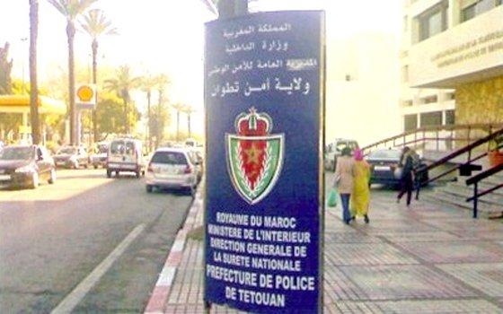تطوان: عمليات أمنية متفرقة لعناصر الشرطة تسفر عن توقيف ثلاثة مشتبه بهم