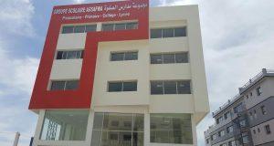 """السلطات المغربية تتراجع عن إغلاق مدارس """"محمد الفاتح"""" بالمغرب.. ولكن بشروط"""