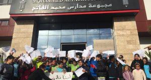 مدارس الفاتح بالمغرب تخسر دعاواها في المحاكم