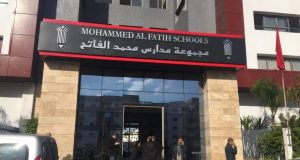 هذه هي شروط إبقاء مدارس الفاتح مفتوحة في المغرب
