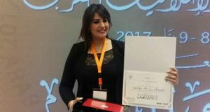 تكريم الزميلة كوثر فال في مؤتمر اتحاد الإعلاميات العرب بدولة الكويت