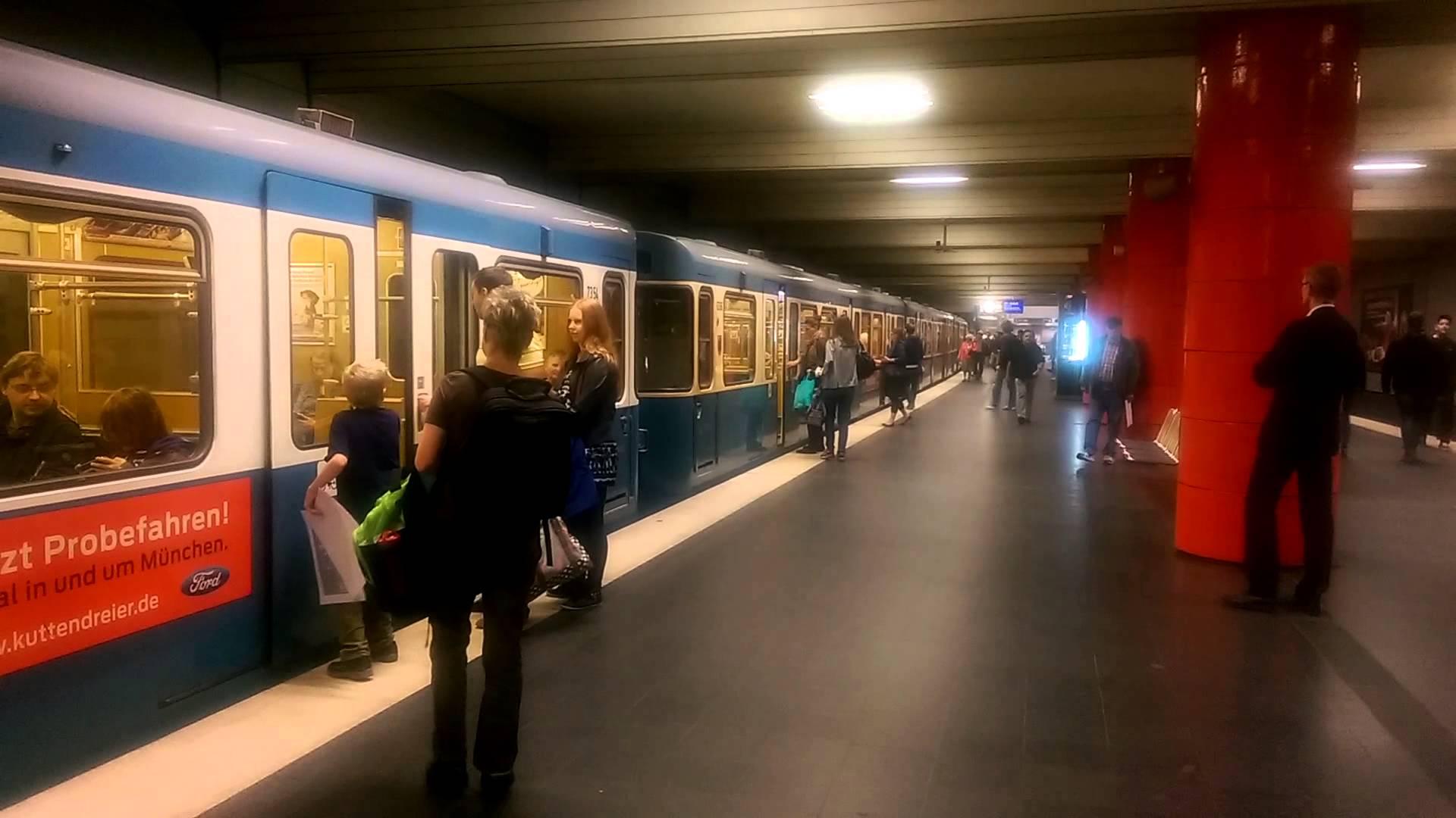 مغربي قاصر حاول سرقة شابة ألمانية بمحطة ميترو الأنفاق بهامبورغ، وعند اكتشافها الأمر ألقى بها فوق سكة الميترو