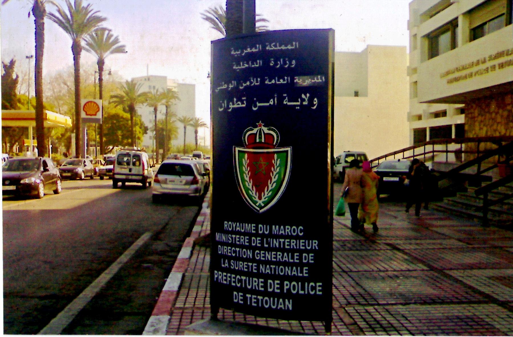 أكثر من 5000 موقوف بمدينة تطوان خلال شهر واحد