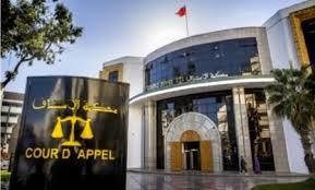 طنجة: محكمة الاستئناف تحكم على المتهم باختطاف طفل قاصر واغتصابه تحت التهديد بعشر سنوات سجنا نافذا