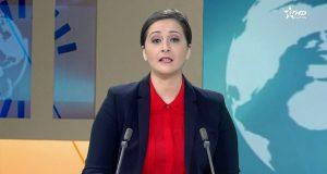 وزارة الداخلية تحذر من قنينات غاز البوطان