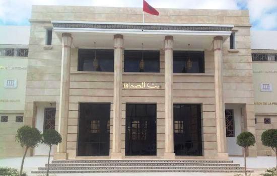 دورة تكوينية يوم 17 فبراير لفائدة صحفيي جهة طنجة تطوان الحسيمة