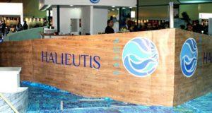 غرفة الصيد البحري بطنجة تتوج بجائزة في المعرض الدولي للصيد البحري بأكادير
