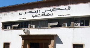 المحكمة الابتدائية بطنجة تحكم على المتهم بإهانة شرطية مرور بالشارع العام بستة أشهر سجنا نافذة