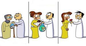 دراسة حديثة تقول إن الزواج يخفف التوتر.. والله أعلم!