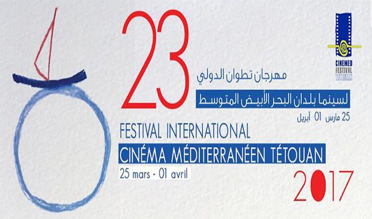 أزيد من عشرين فيلما بمهرجان تطوان الدولي لسينما المتوسط