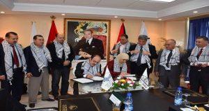 بمناسبة يوم الأرض، توقيع اتفاقية شراكة بين جهة طنجة تطوان الحسيمة ومحافظة رام الله الفلسطينية