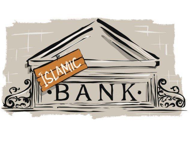 """الطريق ليس مفروشا بالورود أمام البنوك """"الإسلامية"""" بالمغرب"""