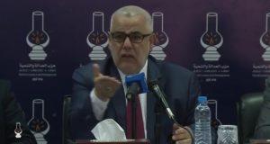 """بنكيران أمام أعضاء حزبه: """"يجب علينا العودة إلى الشعب ونشرح له ما وقع، لأننا خلقنا أملا جماعيا لدى المواطنين"""""""