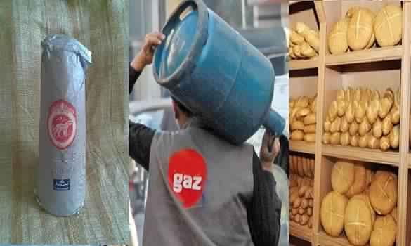 بلاغ حكومي توضيحي حول قرار رفع الدعم عن مواد غاز البوطان والسكر والدقيق