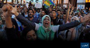 يورونيوز: الآلاف من المتظاهرين تجمعوا في مدينة الحسيمة احتجاجاً على الفساد
