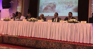 طنجة: ندوة حول الأمن القضائي من تنظيم الودادية الحسنية للقضاة