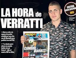 """صحيفة """"لا كازيطا"""" الإيطالية: """"ماركو فيراتي"""" أبلغ إدارة باري سان جرمان رسميا عن نيته الانتقال إلى برشلونة"""