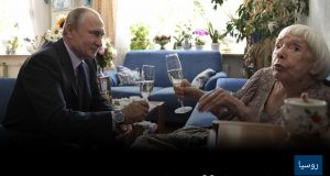 الرئيس بوتين يزور أشرس معارضيه ليحتفل معها بعيد ميلادها ال90