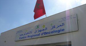 جهة طنجة تطوان الحسيمة تعلن عن جاهزية المركز الاستشفائي للأنكولوجيا بالحسيمة