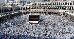 منظمة حقوقية تنتقد قرار السعودية منع القطريين من أداء فريضة الحج
