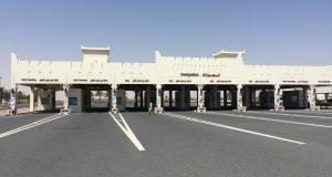غموض يكتنف فتح السعودية للمعابر البرية أمام الحجاج القطريين