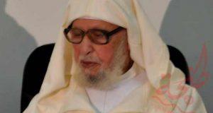الشيخ عبد الله بن عبد القادر التليدي